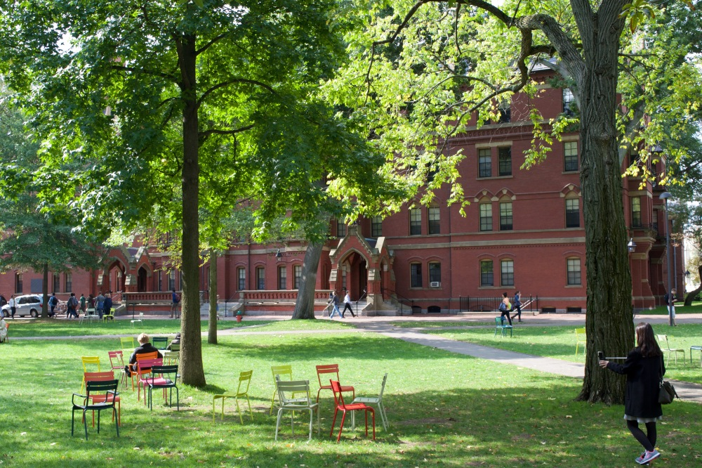 Kampus Harvarda